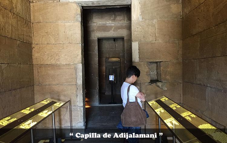 capilla de Adijalamani en el templo de Debod